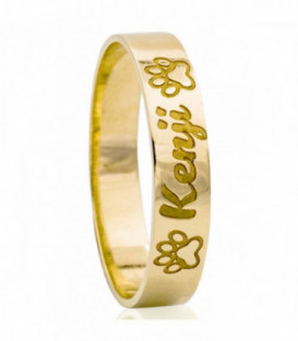 Gold wedding ring with exterior engraving