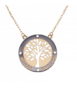 Gargantilla árbol de la vida personalizada en oro bicolor 18k